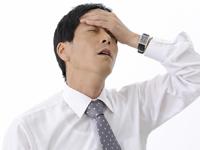 痛みの原因は疲労と定義する